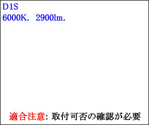 エクストリーム 【85415XGX2JP】 アルティノン HIDバルブ ・ 6000K /2900lm ・ PHILIPS D1S フィリップス